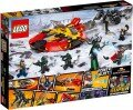 LEGO Super Heroes 76084 Ultimate Battle For Asgard