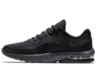 Nike Air Max Advantage 2 resim