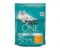 Purina One Adult Tavuklu 200 gr resim