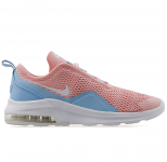 Nike Air Max Motion 2 resim