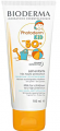 BIODERMA Photoderm Kid SPF50 100 ml resim