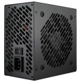 FSP Hydro 600W 600 W Power Supply (PSU)