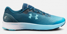 Under Armour Charged Bandit 4 resim