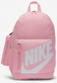 Nike Elemental Backpack FA19 (BA6030-654) Sırt Çantası