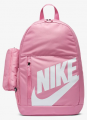 Nike Elemental Backpack FA19 (BA6030-693) Sırt Çantası