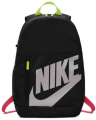 Nike Elemental Backpack FA19 (BA6030-010) Sırt Çantası